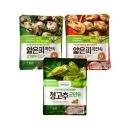 풀무원 얇은피만두 고기/김치 각2봉+청고추만두 2봉