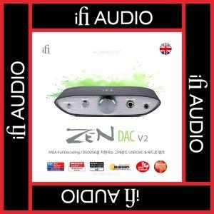 iFi Audio ZEN USB DAC V2/iFi ZEN DAC V2/사운드캣