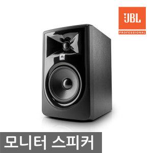 JBL 305P MkII/제이비엘/스튜디오모니터스피커