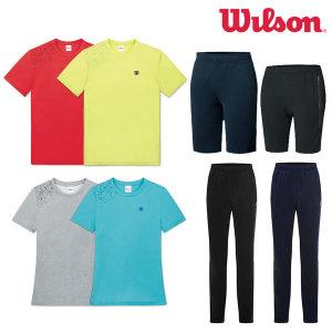 윌슨 S/S 라운드티셔츠 5부바지 9부 츄리닝바지 BEST
