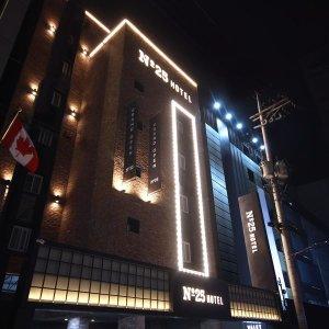 |5%할인||서울 모텔| 잠실 넘버25 방이점 (잠실 신천(잠실새내))