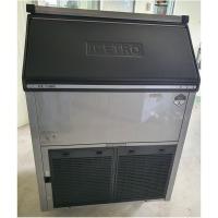 (중고)업소용 제빙기 아이스트로 JETICE-150 공냉식