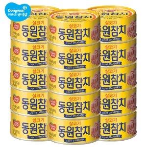 동원에프앤비 T 동원참치 85g x 15캔
