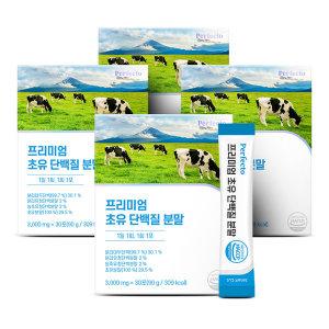 퍼펙토 프리미엄 초유 단백질 분말 3+1박스 4개월분