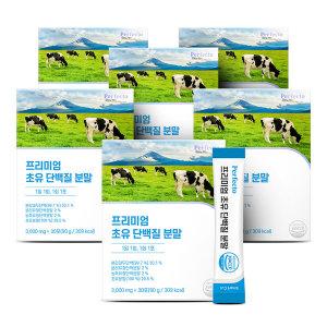 퍼펙토 프리미엄 초유 단백질 분말 4+2박스 6개월분