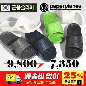 온라인 독점판매 유니크 신발 슬리퍼 군용 군대보급