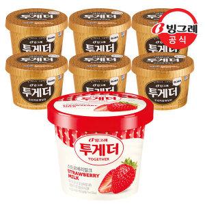 투게더 딸기우유(대)1개+미니어쳐6개