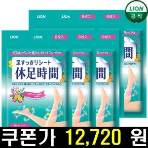 쿨링시트 6매입 x 6개 / 총 36매
