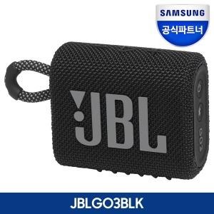 삼성공식파트너 JBL GO3(고3) 블루투스 스피커 - 블랙