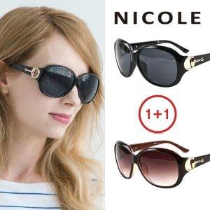 니콜   하프클럽/ 정품  NC2061 블랙 브라운 선글라스