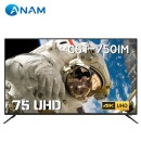 아남TV CST-750IM 190cm(75) 4K UHD HDR TV / 브랜드TV
