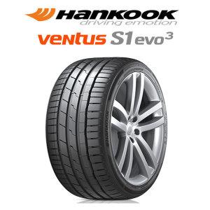 벤투스 S1 EVO3 275/35R20 K127 2753520 275 35 20
