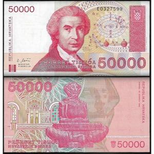 크로아티아 50000 Dinara 1993년 UNC P.26