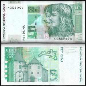 크로아티아 5 Kuna 2001 UNC P.37
