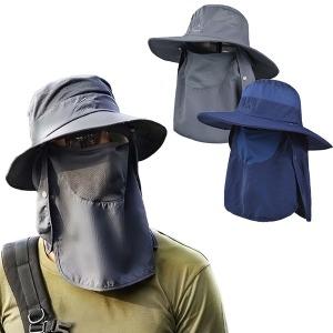 올인원 자외선차단 사파리 모자 등산 얼굴 햇빛가리개