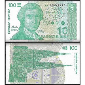 크로아티아 100 Dinara 1993년 UNC P.20