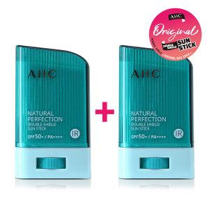 1+1 AHC 내추럴 퍼펙션 더블 쉴드 선스틱 22g 최신품
