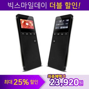 ATHENA Week 8GB  200시간mp3/녹음/라디오/내장스피커