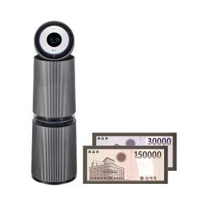 LG 공기청정기 렌탈 AS351NNFR 3개월+18만원