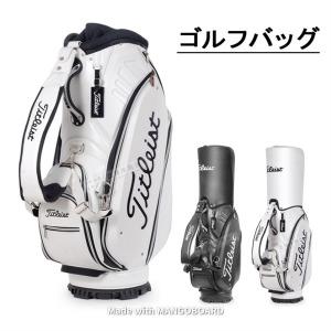 타이틀리스트 골프백 남녀공용 캐디백 CB842 스포츠