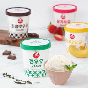 서울우유  아이스크림 474ml 4종 (흰1+초1+딸1+바1)