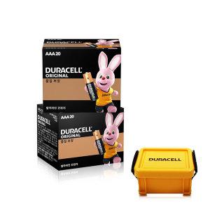 듀라셀 알카라인 건전지 AAA 20개입 x 2개 + 사은품
