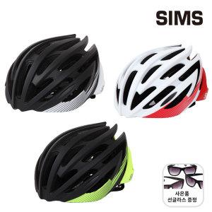 심스 SIMS 자전거 킥보드 경량 헬멧 선글라스 증정