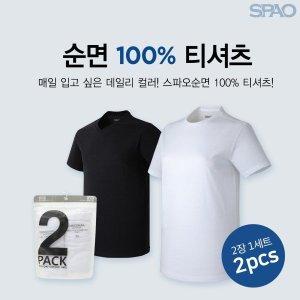 투팩(라운드넥) 2PCS 기본 반팔 티셔츠 SPRW9A4U01