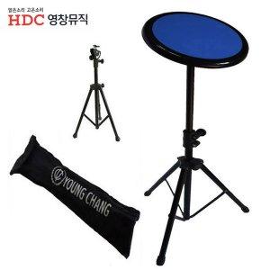영창악기 YCDS2500 드럼 연습용 패드 전용 스탠드 드