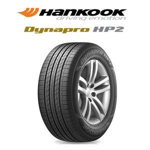다이나프로 HP2 235/50R19 RA33 2355019 235 50 19