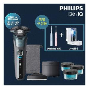 필립스 전기면도기 Skin IQ(S5586/64) 스페셜팩