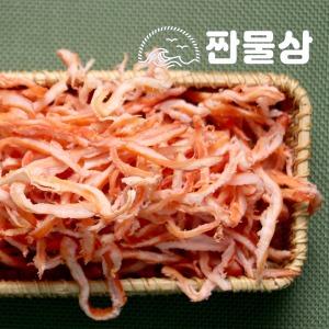 국내가공 홍진미채 1kg 1000g