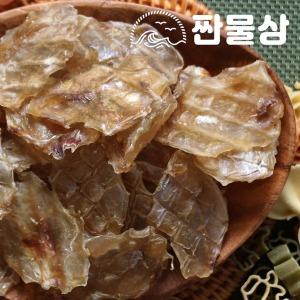 동전쥐포 1kg 1000g
