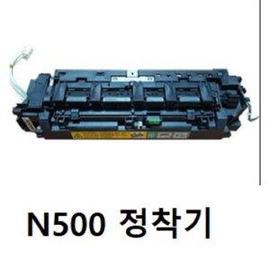 수입 정품정착기 신도 N500 N501 코니카 BH C128