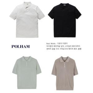 (현대백화점) 폴햄  남여 신상 반팔 카라 스웨터 4종 택1 (PHB2ER1010/1020/2010/2020)