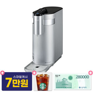 LG렌탈 정수기 상담만 받아도 커피쿠폰 35만원 증정