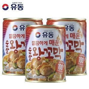 매운 순살 왕꼬막 280g x 3개 /유통기한임박2021.10