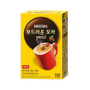네스카페 부드러운 모카 110T /커피믹스