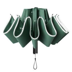 거꾸로 3단 자동 우산 양산 장우산 골프 등산 낚시