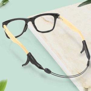 스포츠 안경줄 안경소품 길이조절 스트랩 체인 안경끈