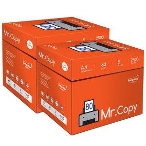 미스터카피 A4 복사용지 A4용지 80g 2500매 2박스