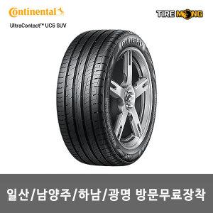 일산/남양주/하남/광명 Ultra Contact6 UC6 235/55R19