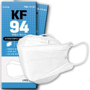 국내산 정품 KF94 마스크 개별포장 대형 식약처 인증