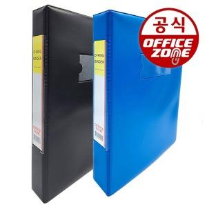 오피스존 고주파 3공 D링 바인더 3cm A4 포켓 인덱스