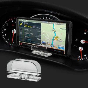 (현대Hmall)투명 각도조절 스마트폰거치대 차량용 핸드폰걸이
