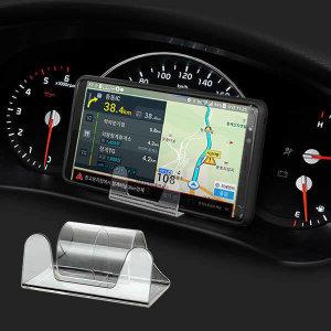 (현대Hmall)투명 고정형 핸드폰거치대 차량용 스마트폰걸이