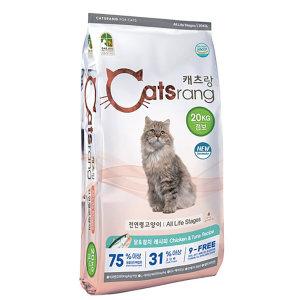 캐츠랑 NEW 전연령 올라이프 고양이 건식사료 20kg