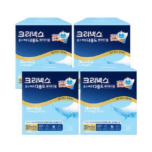 크리넥스 흡수빠른다용도페이퍼타월150매4입X4팩(BOX)