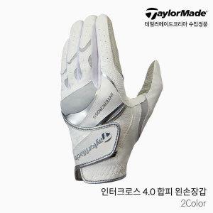 (현대Hmall)테일러메이드 인터크로스 4.0  INTERCROSS 4.0 GLOVE  합피 골프장갑 왼손 남성 2021년