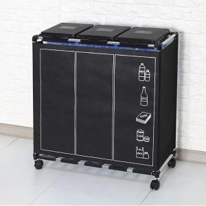 커버 분리수거함 3P 1단 재활용 쓰레기통 휴지통